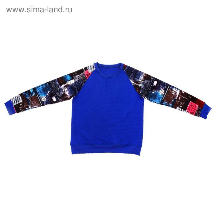 """Толстовка женская """"Лера"""", цвет синий, размер 42"""