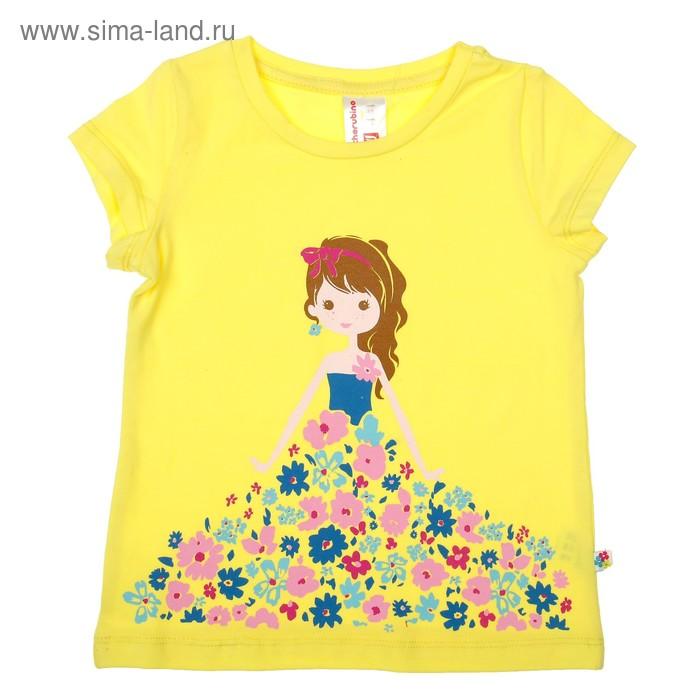 Футболка для девочки, рост 116 см (60), цвет жёлтый (арт. CSK 61342)