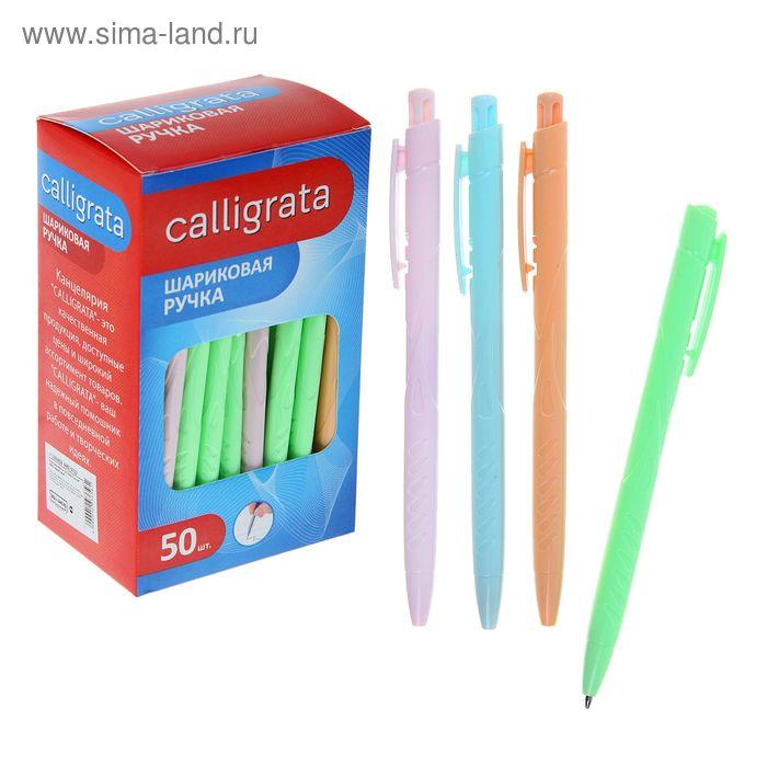Ручка шариковая автоматическая, цветной корпус. стержень синий. МИКС