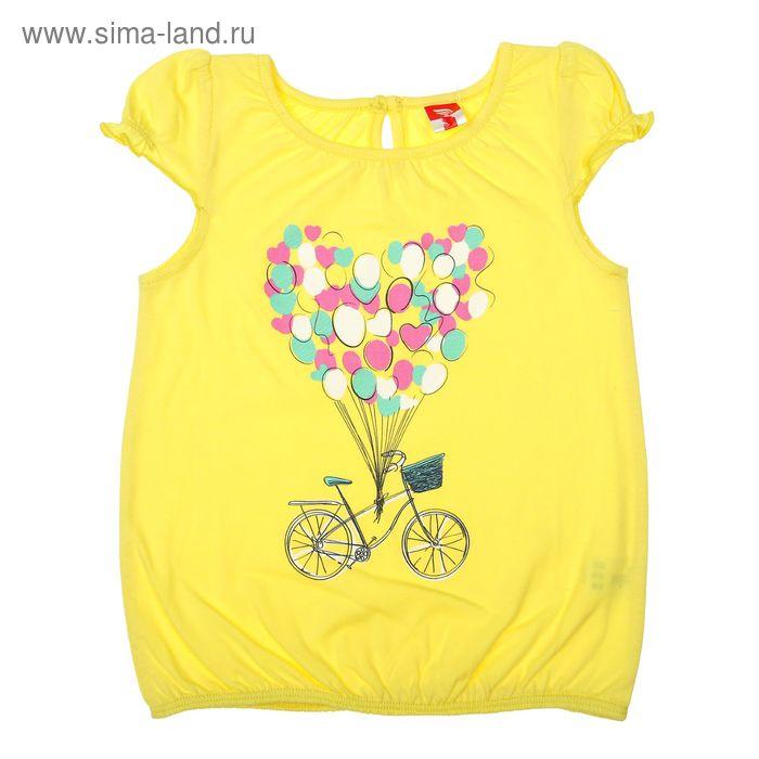 Футболка для девочки, рост 104 см (56), цвет жёлтый (арт. CSK 61338)