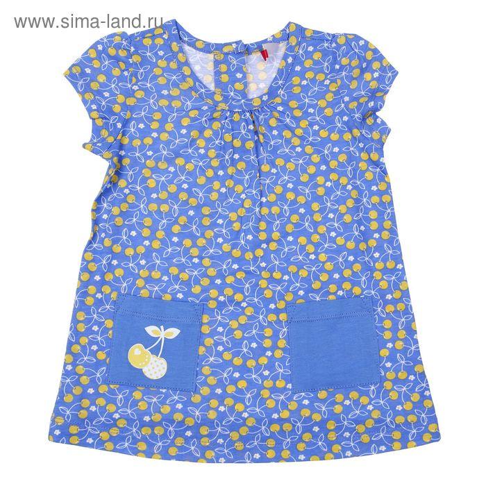 """Платье типа """"Туника"""" для девочки, рост 92 см (52), цвет жёлтый/голубой (арт. CSK 61045 (94))"""