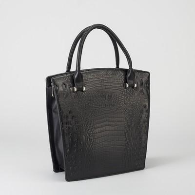 Сумка женская на молнии, 3 отдела, 1 наружный карман, чёрная