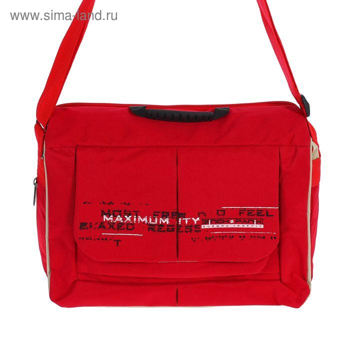 Сумка мужская на клапане, 1 отдел, 1 наружный карман, длинный ремень, красная