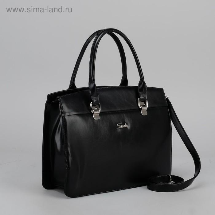 Сумка женская на молнии, 3 отдела, 1 наружный карман, длинный ремень, чёрная