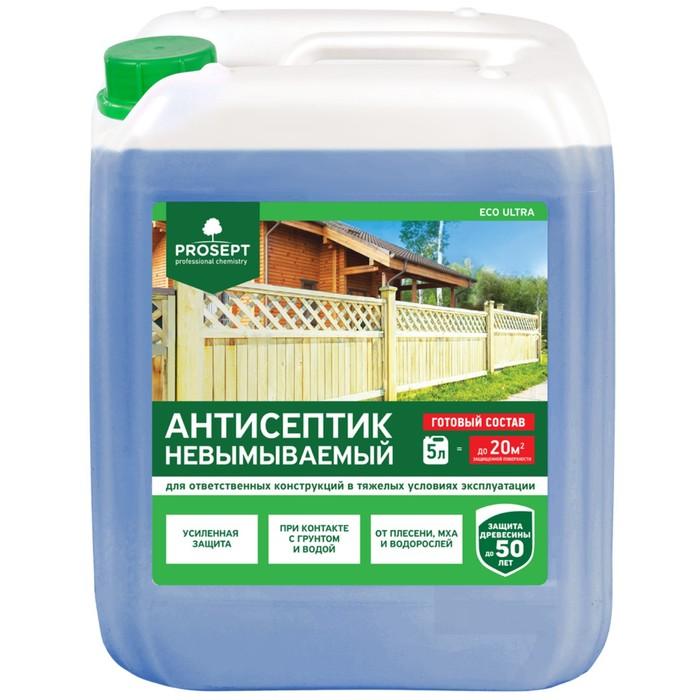 Антисептик невымываемый для ответственных конструкций, Prosept Eco Ultra, готовый раствор, 5л 134878