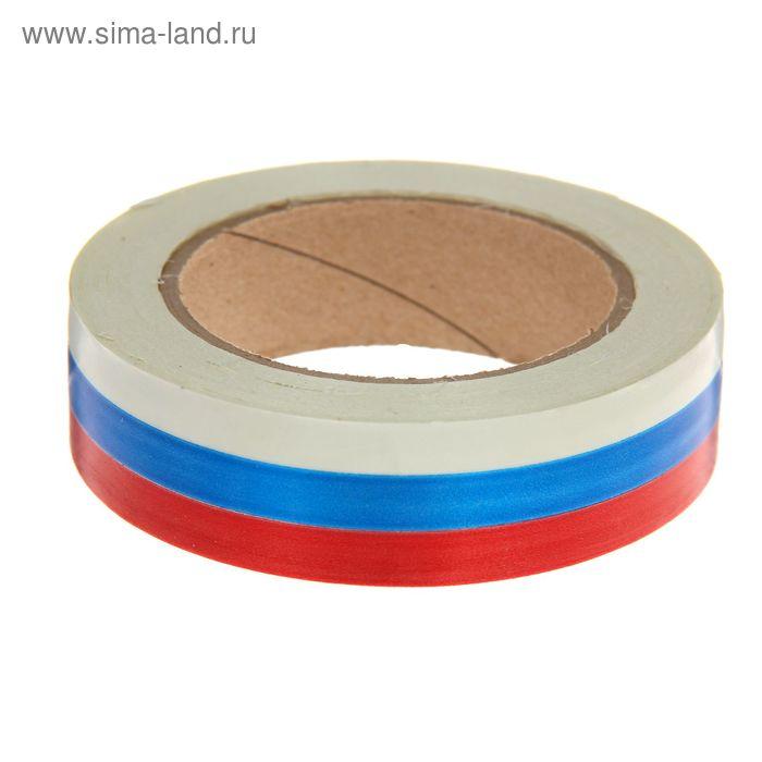 Лента декор (3 см * 50 м) Российский Флаг