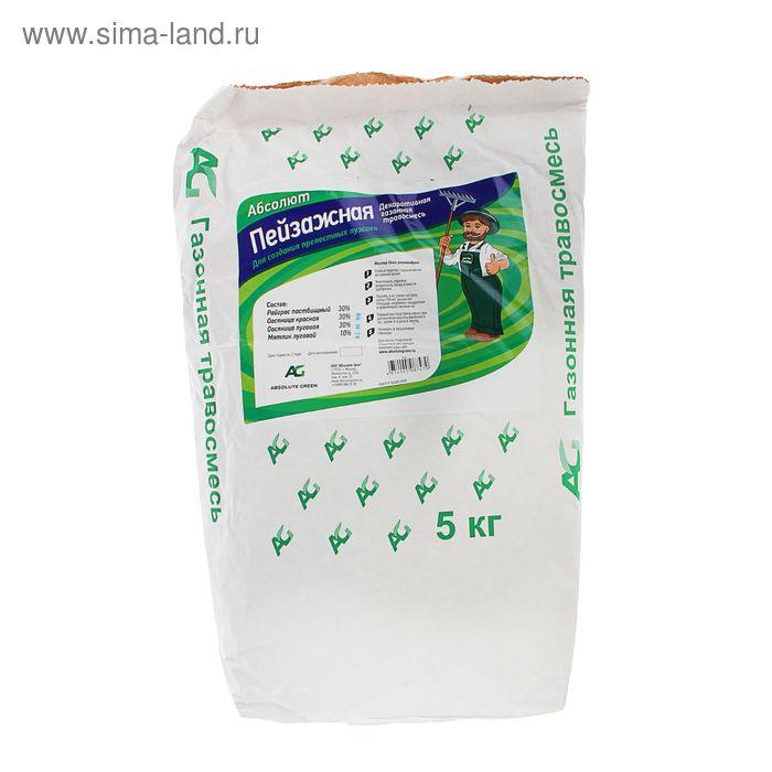 Газонная травосмесь Абсолют Пейзажная, 5 кг