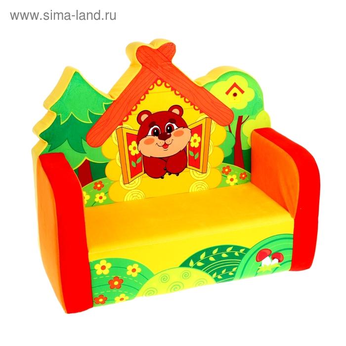 """Мягкая игрушка-диван """"Медвежонок"""""""