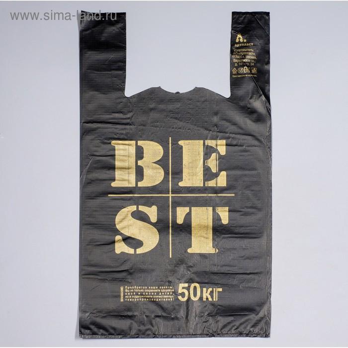 """Пакет """"Best черная"""", полиэтиленовый, майка, 31х55 см, 30 мкм"""