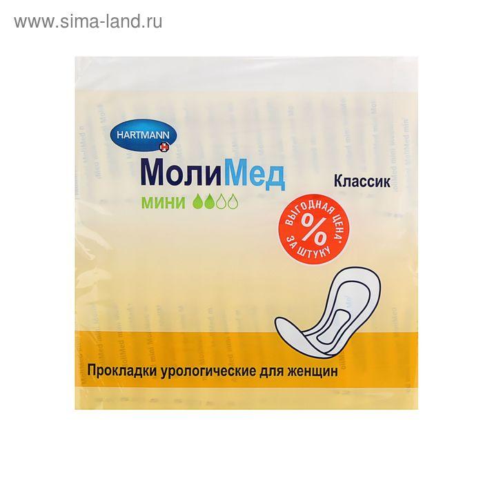 Прокладки урологические Molimed Classic mini для женщин, 28 шт