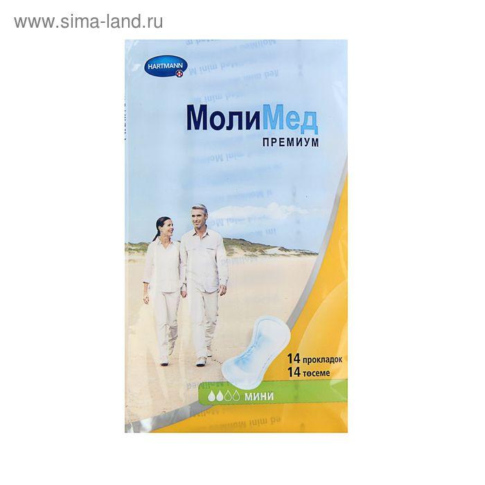 Прокладки урологические Molimed Premium mini для женщин,14 шт