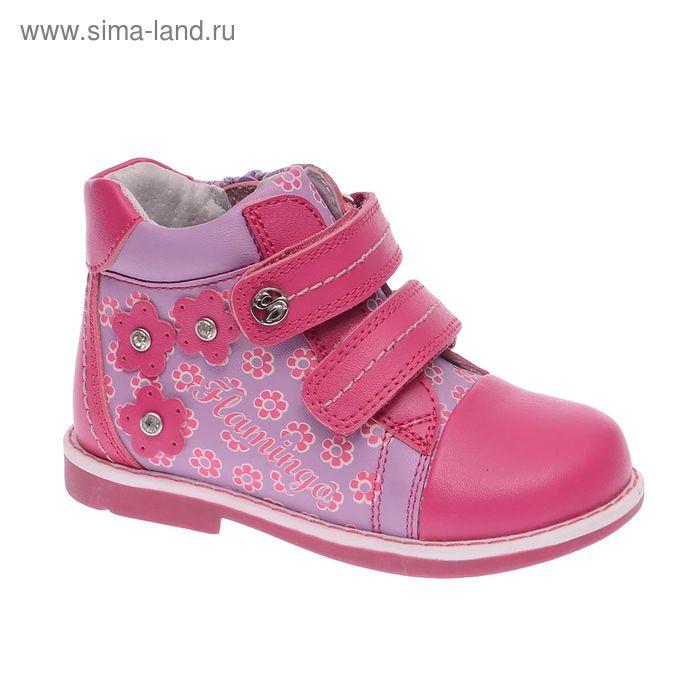 Ботинки детские Flamingo арт. 61-XP107 (р. 22) (розовый)