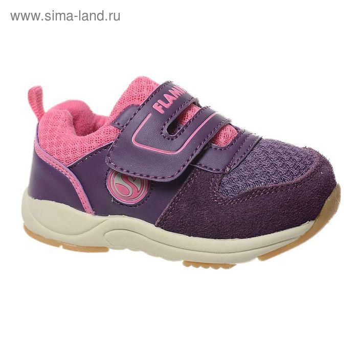 Кроссовки детские, размер 26, цвет розовый/фуксия (арт. NK5611)