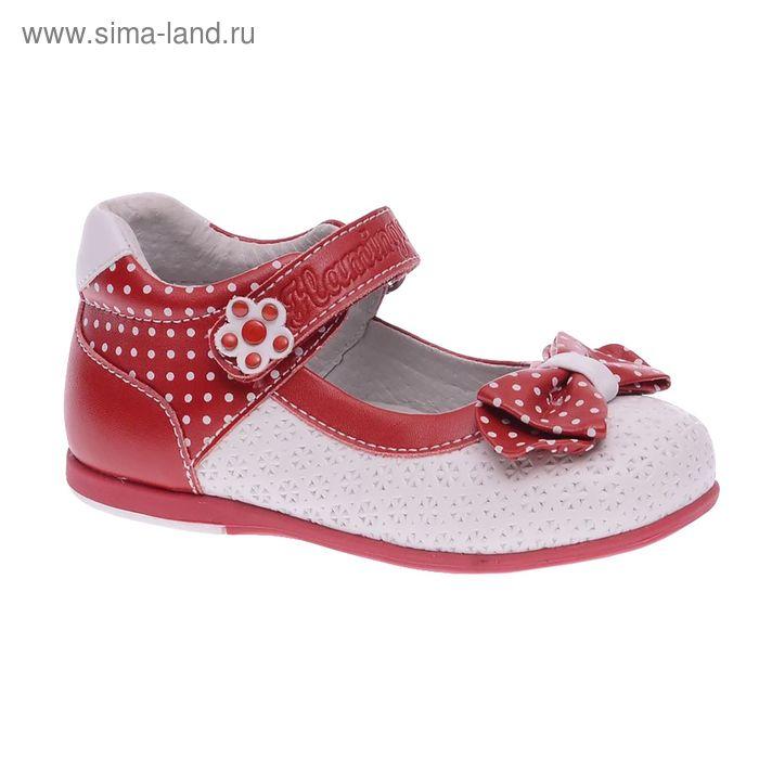 Туфли детские арт. 61-XT135 (р. 25) (красный)