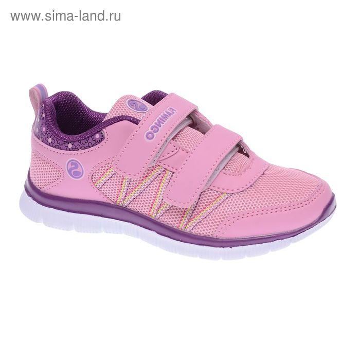 Кроссовки детские Flamingo, размер 28, цвет розовый (арт. 61-JK103)