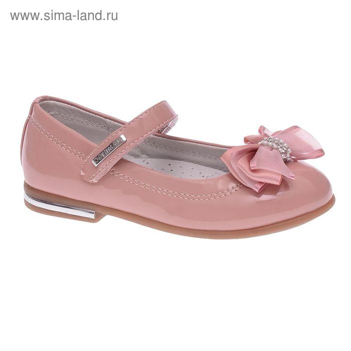 Туфли детские Flamingo арт. 61-QT104 (р. 30) (розовый)