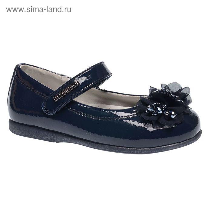 Туфли детские арт. 52-XT104 (р. 28) (синий)