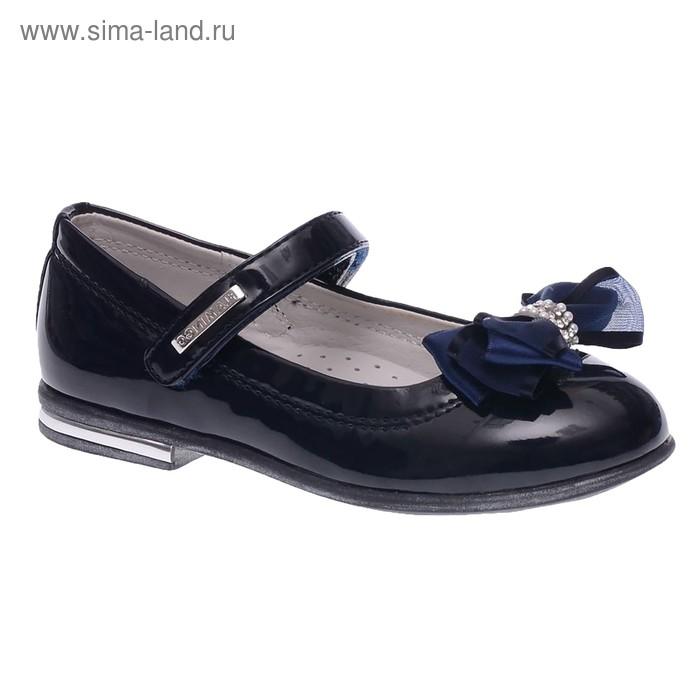 Туфли детские арт. 61-QT103 (р. 28) (синий)
