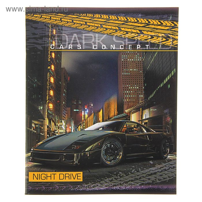 Тетрадь 36 листов клетка Night drive, обложка картон хромэрзац