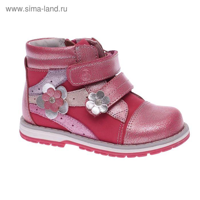 Ботинки детские Flamingo арт. 61-XP117 (р. 22) (красный)