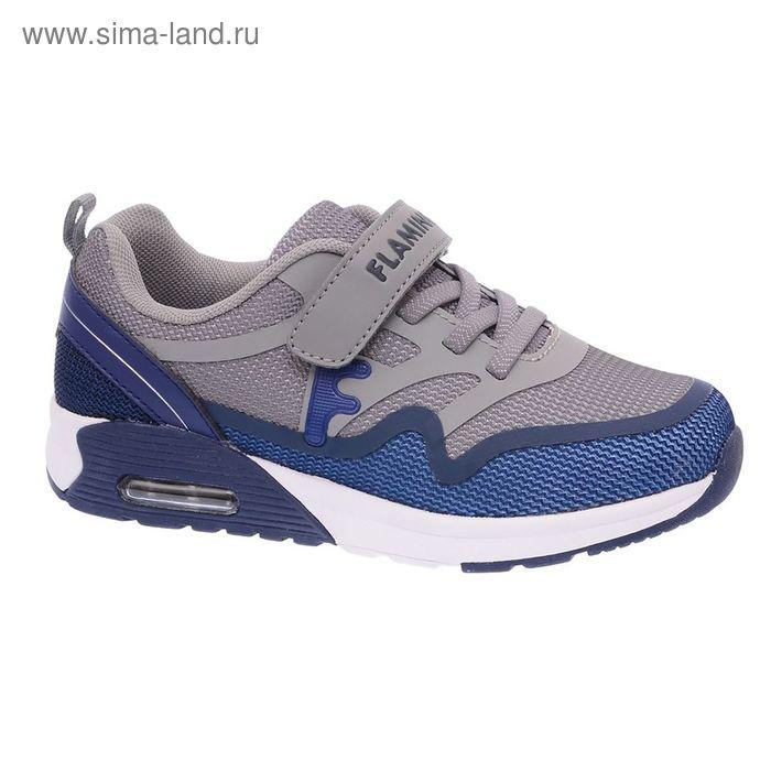 Кроссовки детские, размер 35, цвет сине-серый (арт. 61-NK110)
