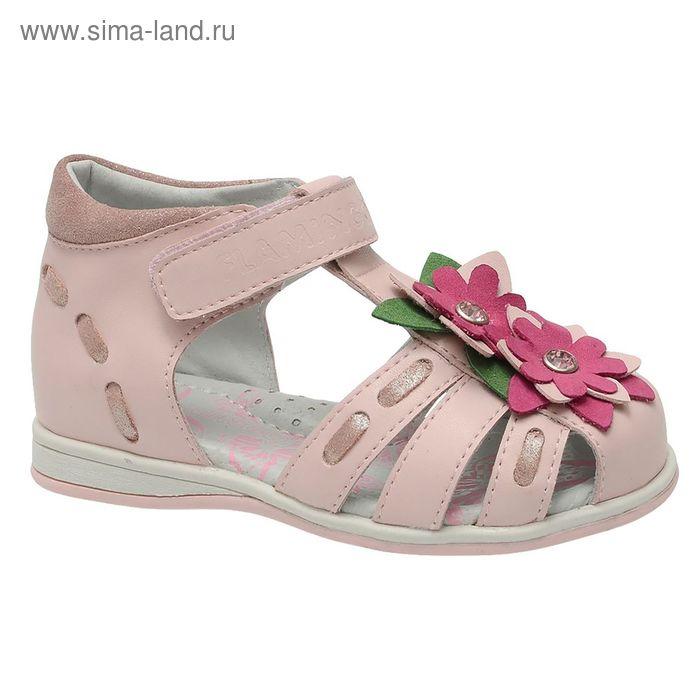 Сандалии детские арт. QS5739 (р. 22) (розовый)