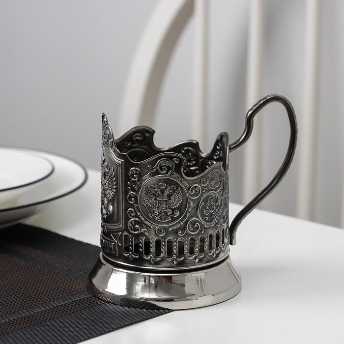 """Подстаканник """"Герб"""", (стакан d=6,1 см), никелированный, с чернением"""