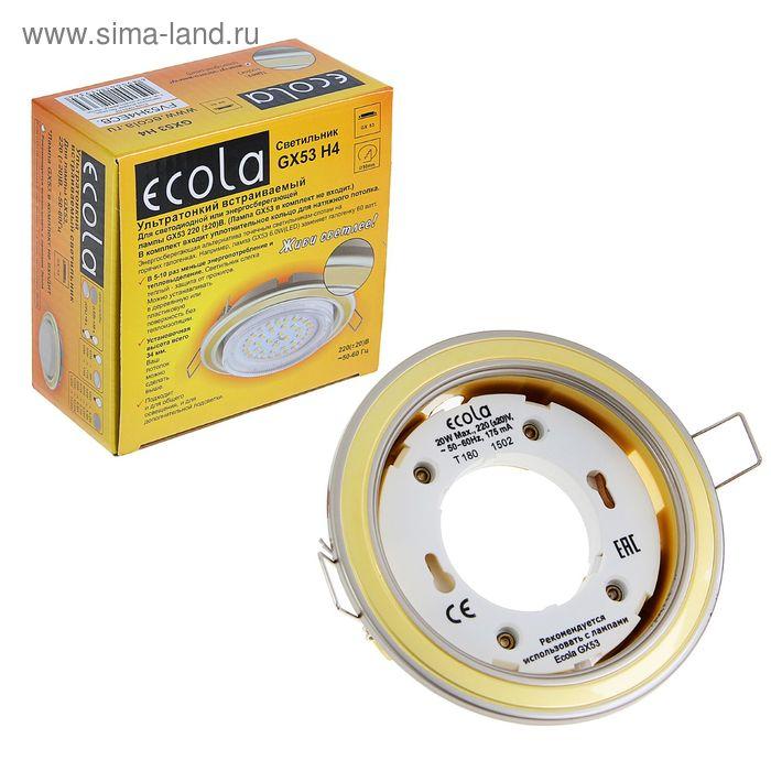 Светильник встраиваемый Ecola GX53, H4, без рефлектора, 38 х 106 мм, жемчуг/золото