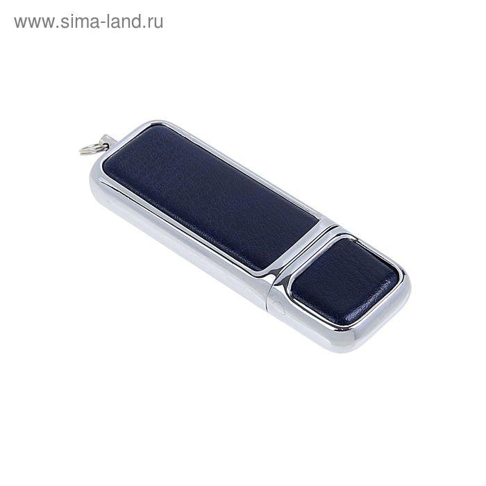 USB-флешка 8Gb, алюминий, под УФ-печать/лазерную гравировку/тампопечать, синяя кожа