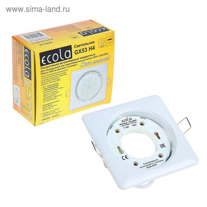Светильник Ecola GX53, H4, квадратный без рефлектора, 107 x 41 мм, белый