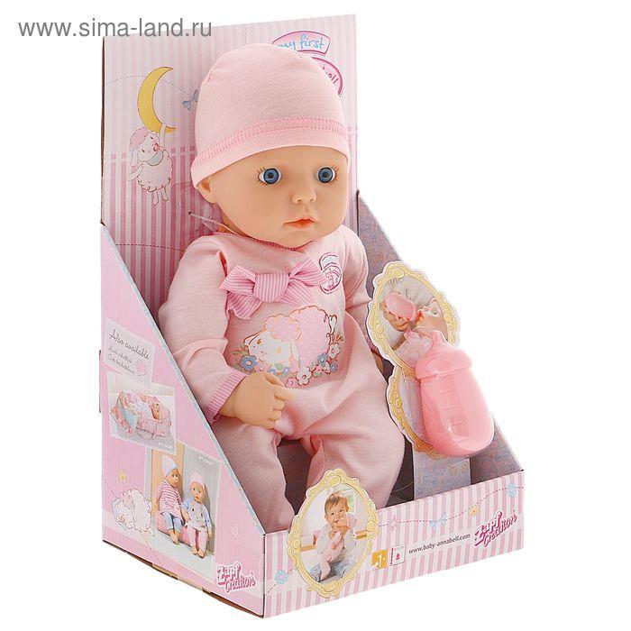 Кукла My first Baby Annabell с бутылочкой