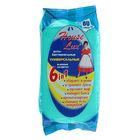 Салфетки влажные «House Lux» антибактериальные 6 in 1, 80 шт