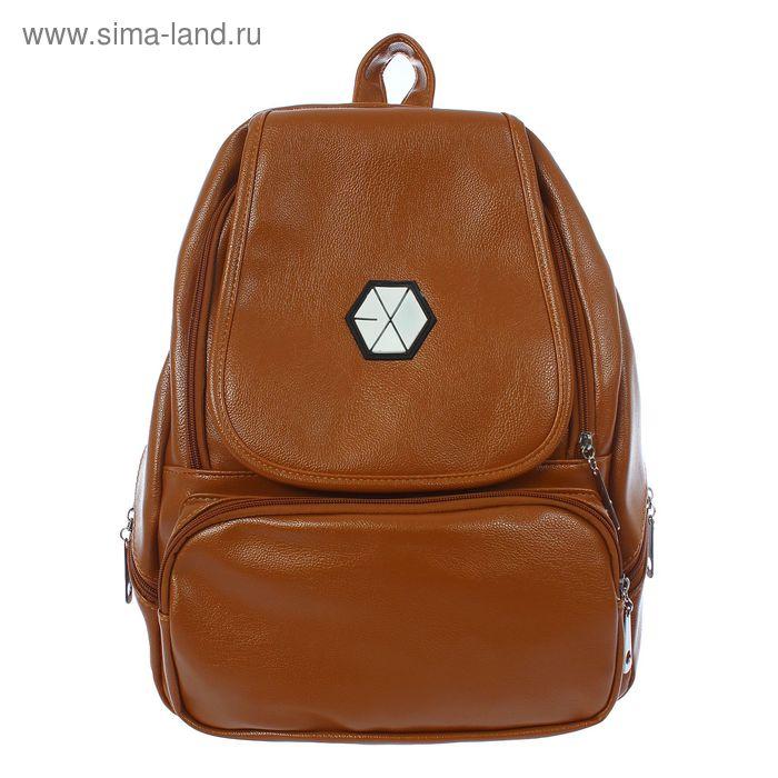 """Рюкзак молодёжный """"Классика"""", 1 отдел, 1 наружный и 2 боковых кармана, коричневый"""