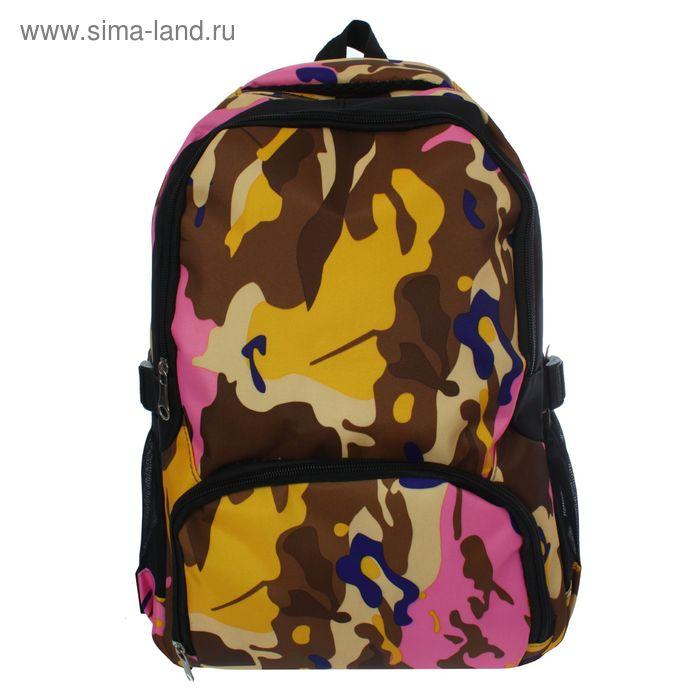 """Рюкзак молодёжный """"Милитари"""", 1 отдел, 2 наружных и 2 боковых кармана, усиленная спинка, розовый"""