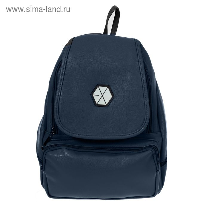 """Рюкзак молодёжный """"Классика"""", 1 отдел, 1 наружный и 2 боковых кармана, синий"""