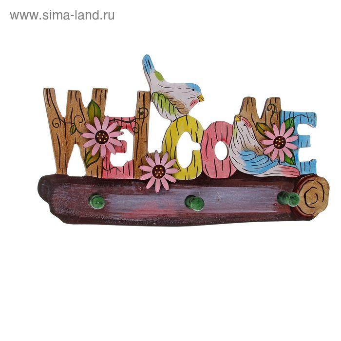 "Табличка декоративная с вешалкой ""Welcome"""