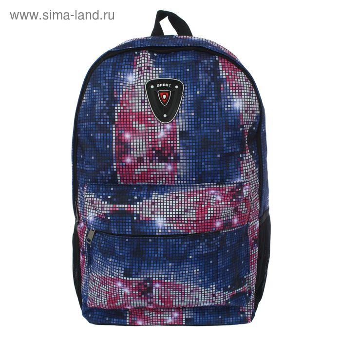 """Рюкзак молодёжный """"Милитари"""", 1 отдел, 1 наружный и 2 боковых кармана, сине-розовый"""