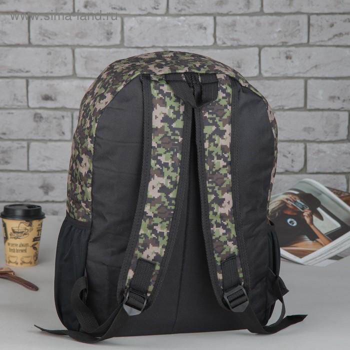 """Рюкзак молодёжный """"Милитари"""", 1 отдел, 1 наружный и 2 боковых кармана, чёрно-зелёный"""