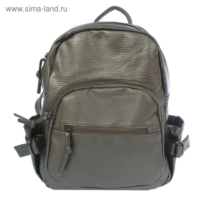 Рюкзак молодёжный, 1 отдел, 2 наружных и 2 боковых кармана, цвет бронзовый