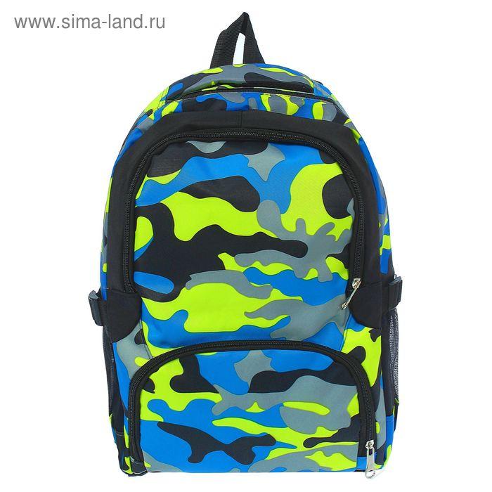 """Рюкзак молодёжный """"Милитари"""", 1 отдел, 2 наружных и 2 боковых кармана, усиленная спинка, синий"""