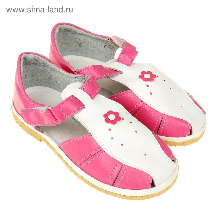 Туфли летние для девочки на липучке микс (см. 17,5)
