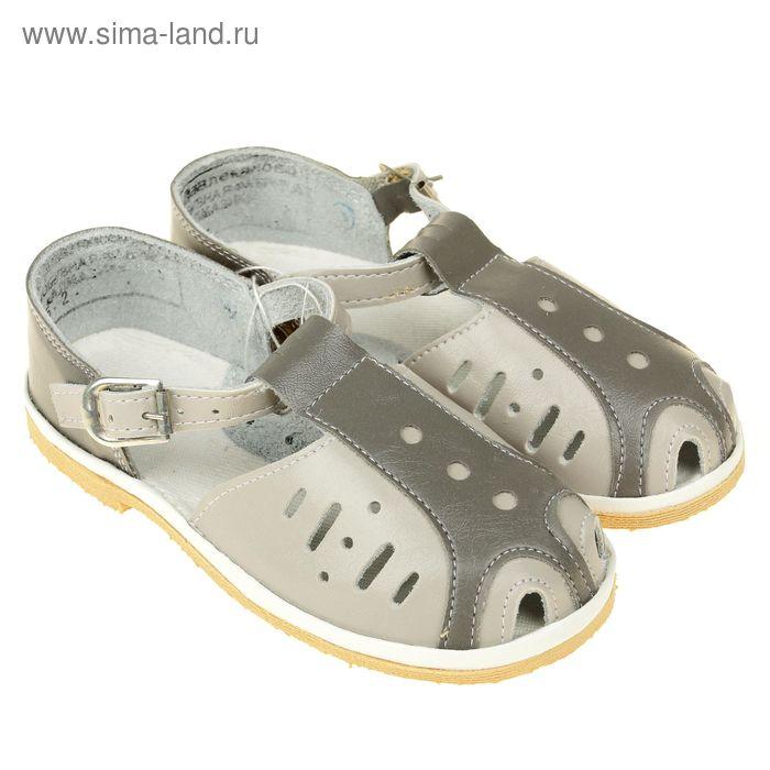 Туфли летние для мальчика с пряжкой микс (см. 17,5)