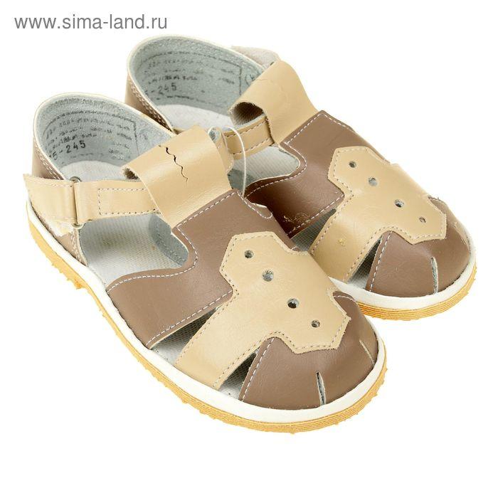 Туфли летние для мальчика на липучке микс (см. 17,5)