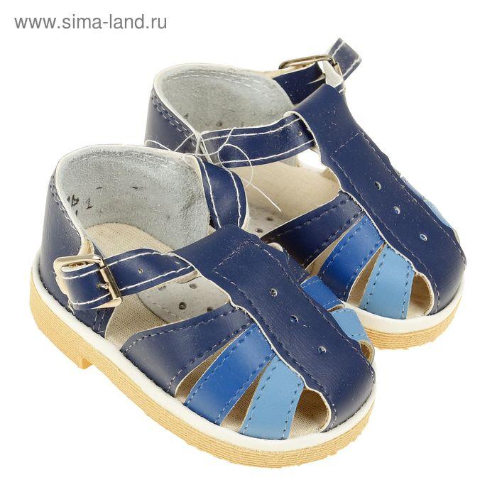 Туфли летние для мальчика с пряжкой микс (см. 10,0)