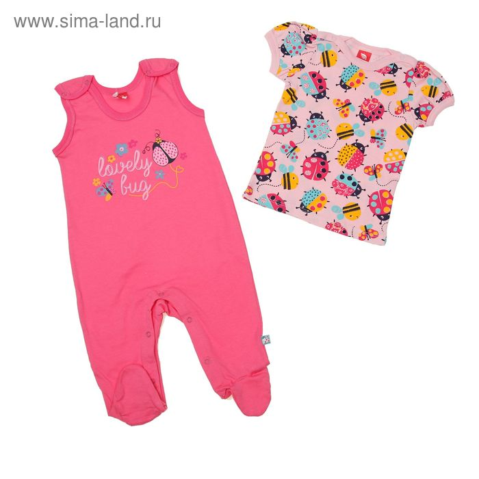 Комплект ясельный (футболка, ползунки), рост 68 см (44), цвет розовый (арт. CSB 9472 (88))