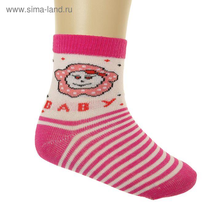 Носки детские Улыбка, размер 12-14 (размер обуви 20-22), цвет МИКС GS-171
