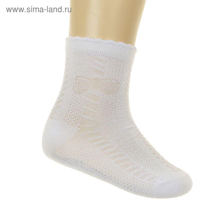 Носки детские Кокетка, размер 12-14 (размер обуви 20-22), цвет белый GS-149