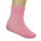 Носки детские Классика, размер 22-24 (размер обуви 35-38), цвет темн.розовый GS-165