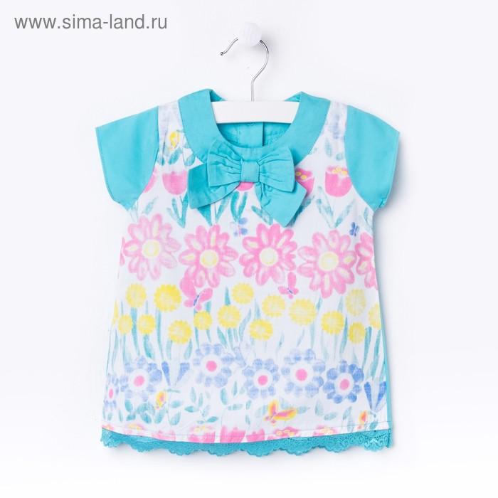 Платье для девочки, рост 92 см (56), цвет бирюзовый (арт. CB 6T030)