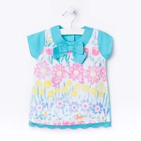 Платье для девочки, рост 68 см (44), цвет бирюзовый (арт. CB 6T030)